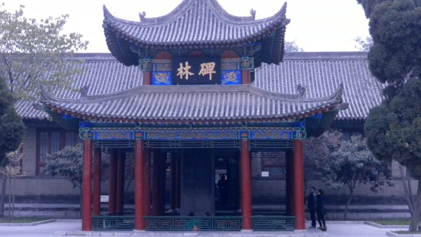 8 Things to Do and See in Xi'an China Confucius Temple